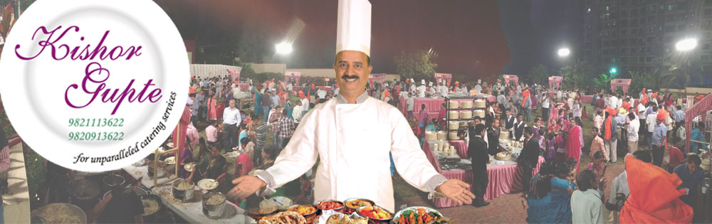 Kishor Gupte Catering Services